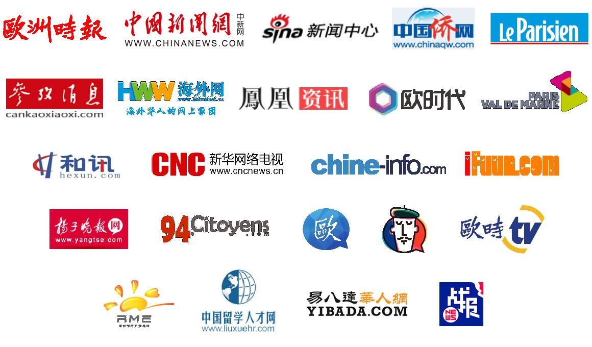 Salon de l 39 emploi franco chinois 2018 for Chambre de commerce franco chinoise
