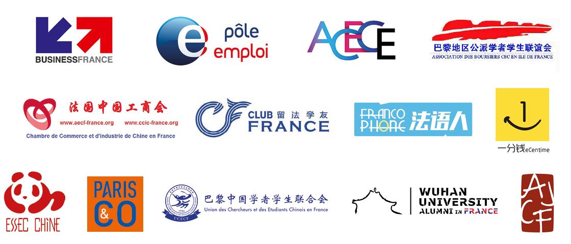 Salon de l 39 emploi franco chinois 2018 for Salon de l emploi 2017