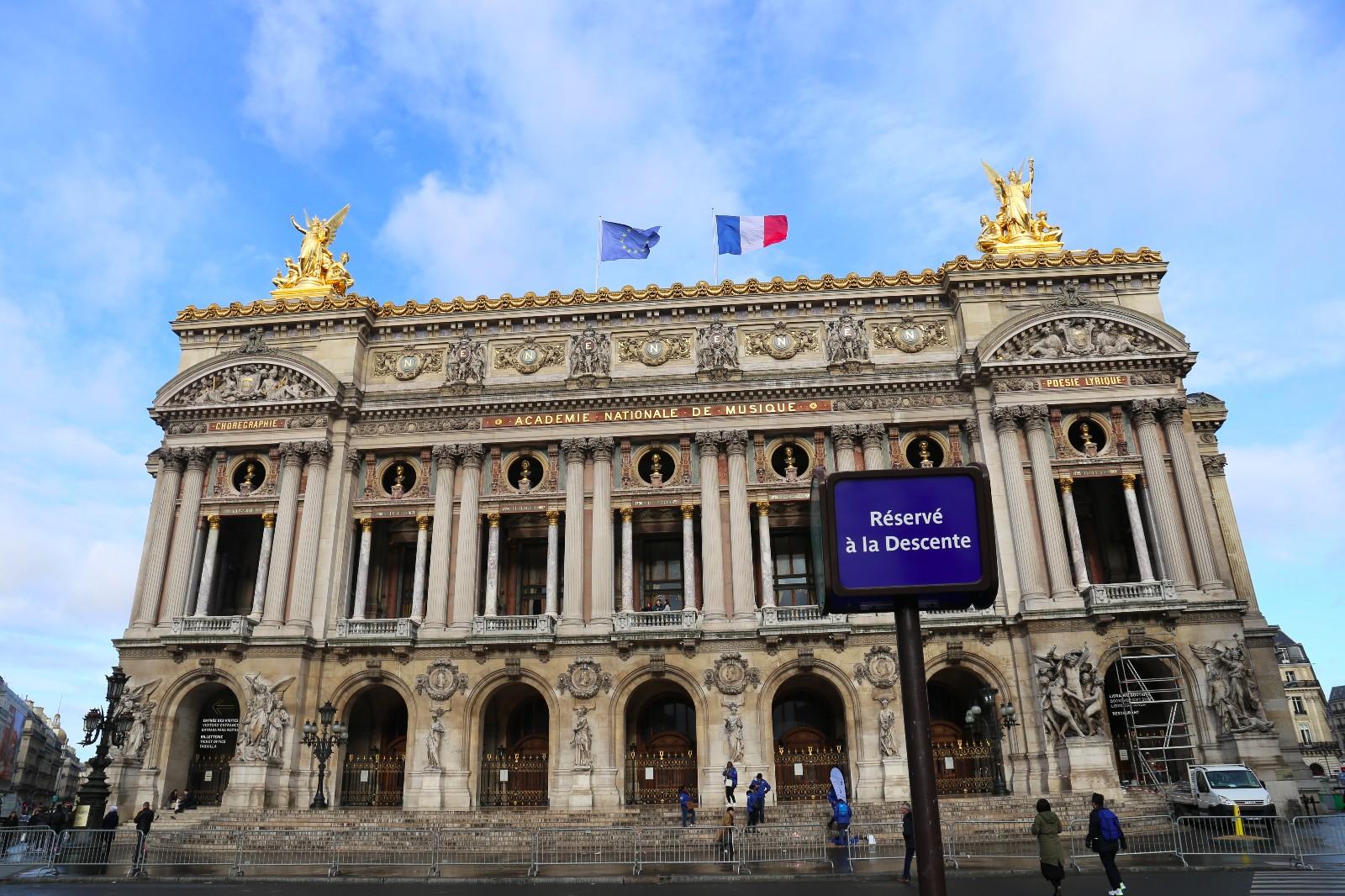 欧棒巴黎Citywalk