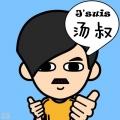 一位法国教授发给中国学生的《大都市生存法则》