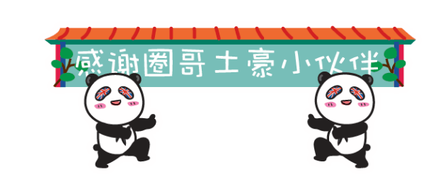 http://www.oushidai.com/static/upload/2016/05/18/20160518230507000000_1_47363_93.png