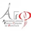 巴黎高科中法友好协会AFCP