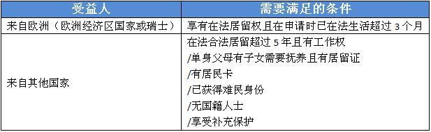 http://www.oushidai.com/static/upload/2016/07/14/20160714135957000000_1_84626_58.jpg