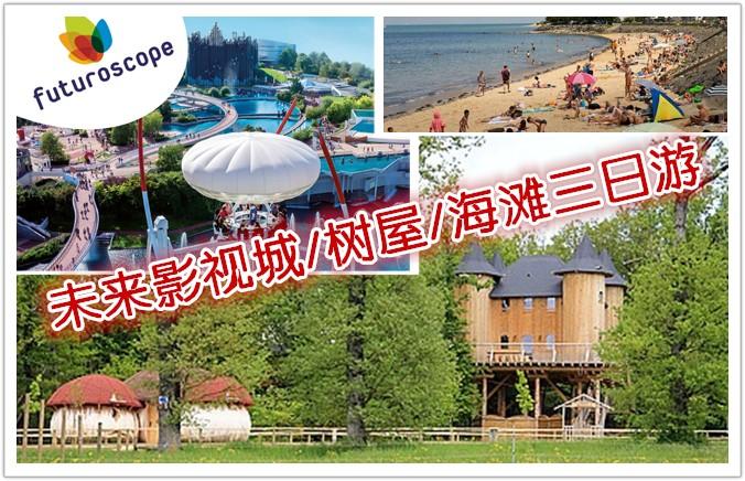 http://www.oushidai.com/static/upload/2016/07/29/20160729000019000000_1_141167_54.jpg