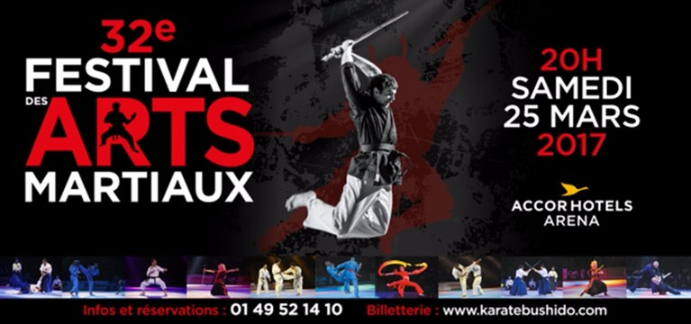 第32届巴黎国际武术节