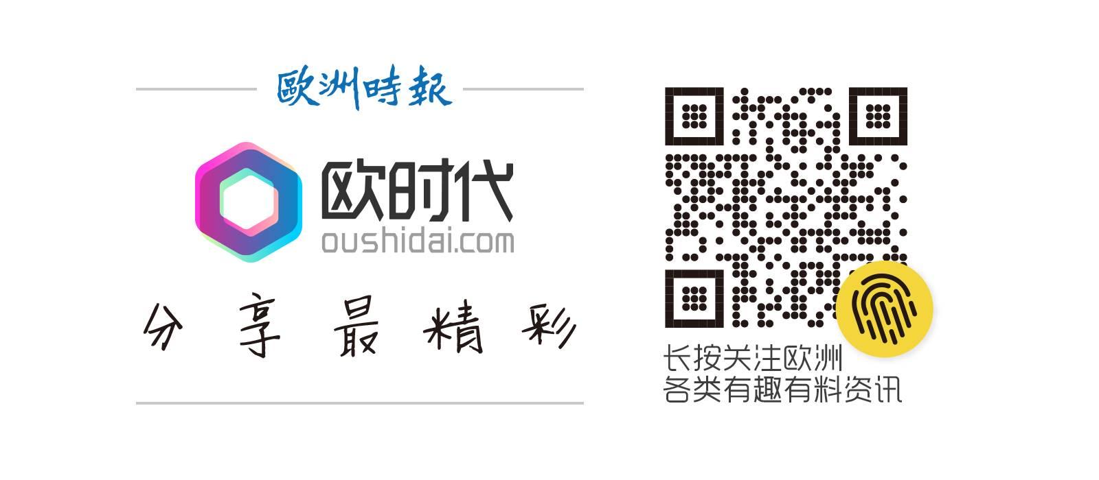 http://www.oushidai.com/static/upload/2017/03/14/20170314003457000000_1_80931_77.jpg