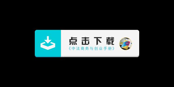 http://www.oushidai.com/static/upload/2017/03/31/20170331223506000000_1_10981_39.png