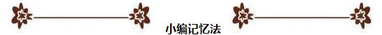 http://www.oushidai.com/static/upload/2017/04/18/20170418153128000000_1_13224_80.png