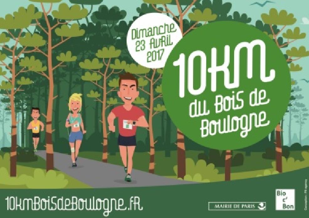 慢跑爱好者你们还等什么?布洛涅森林10km跑步等你来