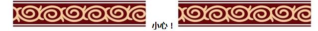 http://www.oushidai.com/static/upload/2017/05/12/20170512175538000000_1_43615_35.png